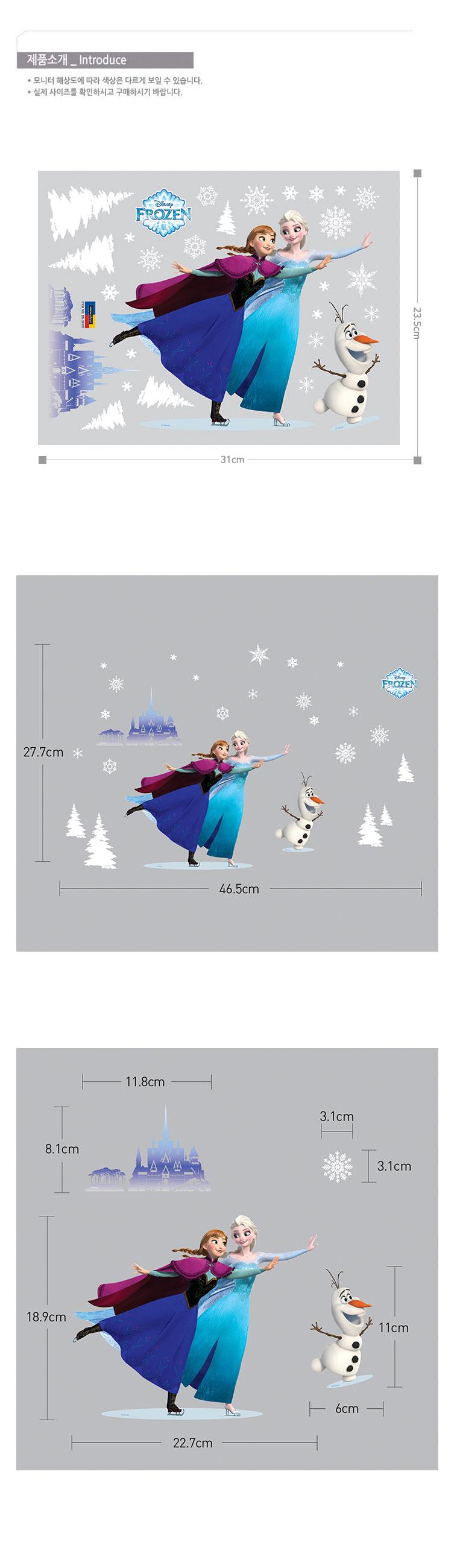 디즈니 캐릭터 겨울테마 스티커 기획전 겨울왕국 눈꽃 곰돌이 푸 - 케이알인터내셔날, 4,400원, 월데코스티커, 계절/시즌